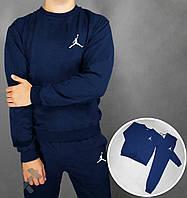 Спортивный костюм Jordan синий