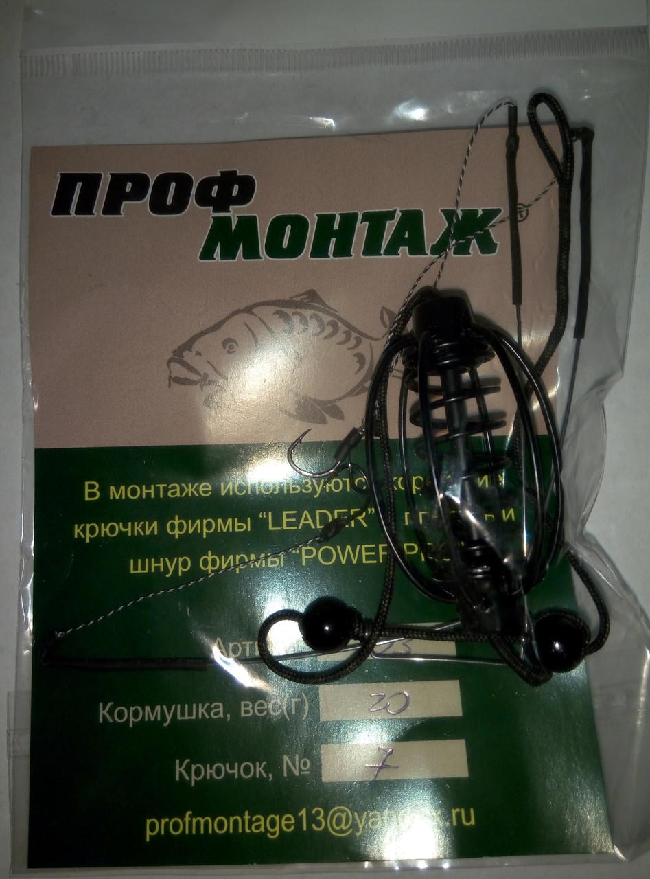 Кормушка оснащенная ПрофМонтаж Арбуз крашеный 20g