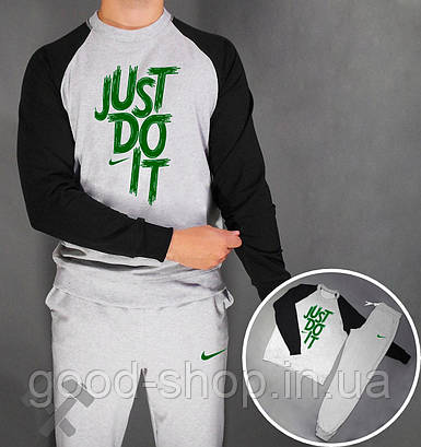 Спортивный костюм Nike Just do it серый с черным