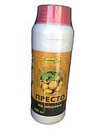 Инсектицид Престо 500 мл