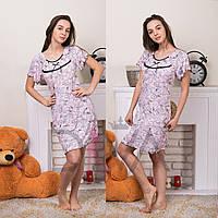 Женская ночнушка женская TM Dream Well Турция  DRM452-1 (4 ед. в упаковке)