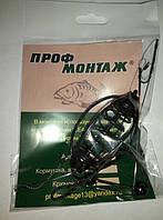 Кормушка оснащенная ПрофМонтаж Арбуз крашеный 30g