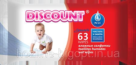 DISCOUNT Влажные салфетки для детей 63 шт. РОМАШКА