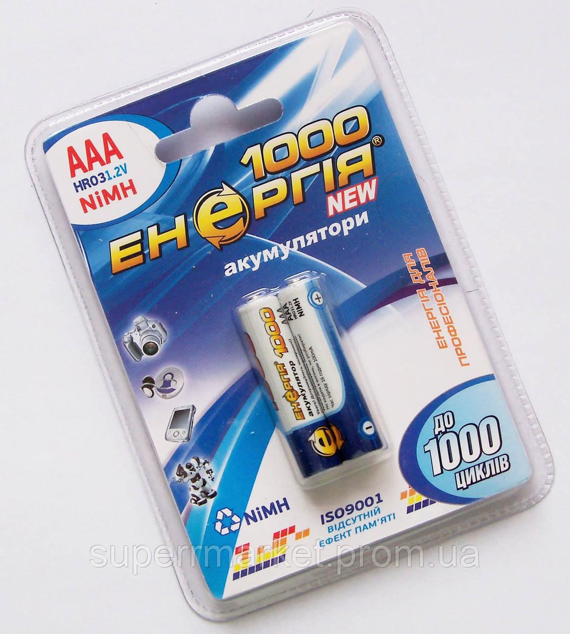 Аккумуляторы AAA Энергия NiMH 1000mAh