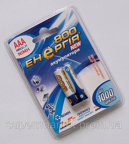 Аккумулятор AAA Энергия NiMH 800mAh, фото 2