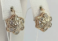 Серьги золотые с бриллиантами, 583 пробы СССР