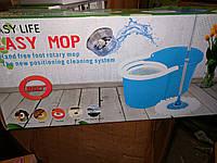 Універсальна швабра для прибирання дому з віджимом та відром Easy Мор