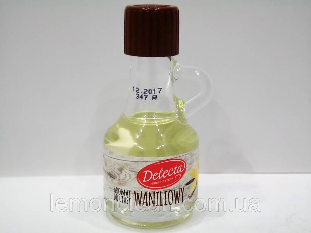 Ароматизатор пищевой Delecta ваниль 9мл