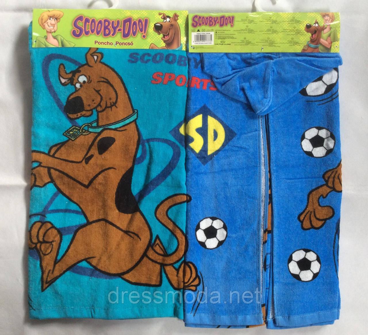Полотенца-пончо Scooby-Doo 60/120 р. ОБВАЛ ЦЕН!