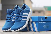 Кроссовки Adidas Bounce (ярко синие) летние кроссовки адидас adidas