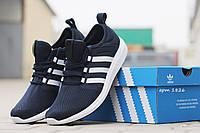 Кроссовки Adidas Bounce (темно синие) летние кроссовки адидас adidas