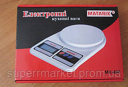 Кухонные весы MATARIX ACS MX-400 до 10kg, фото 3