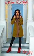 Пальто женское тёплое