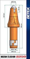 Резец BG35H-73.55100 (BSR249) для Joy 4LS20(22)
