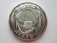 Настольная медаль спорт Медео высокогорный спортивный комплекс