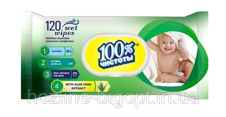 100% ЧИСТОТЫ Влажные салфетки с пластиковой крышкой для детей 120 шт. АЛОЭ ВЕРА