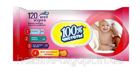 100% ЧИСТОТЫ Влажные салфетки с пластиковой крышкой для детей 120 шт. КАЛЕНДУЛА И ВИТАМИН Е