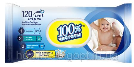 100% ЧИСТОТИ Вологі серветки з пластиковою кришкою для дітей 120 шт. РОМАШКА
