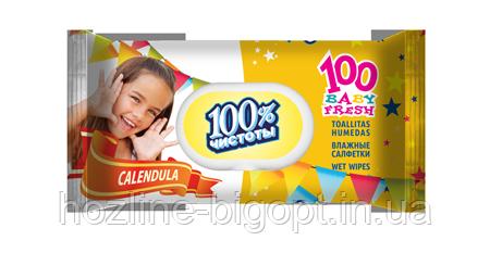 100% ЧИСТОТИ Вологі серветки з пластиковою кришкою для дітей 100 шт. КАЛЕНДУЛА І ВІТАМІН Е