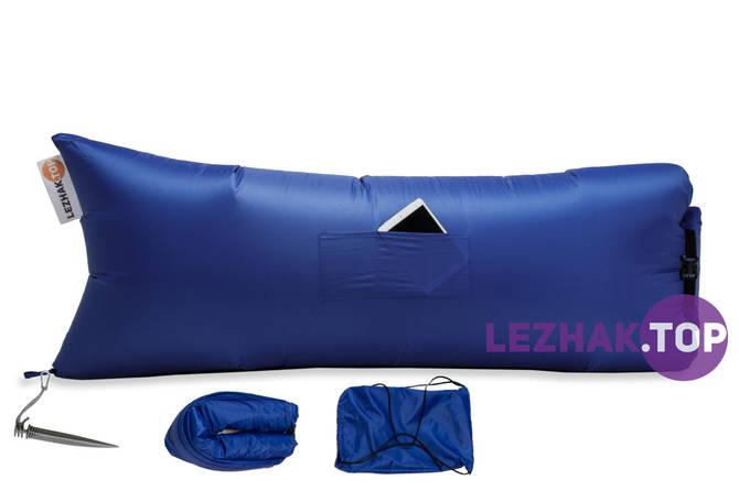 Надувной лежак Ламзак / lamzac - Синий