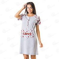 Отличная туника-платье от турецкого производителя оптом  DRM2198 домашняя одежда для дома