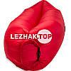 Надувной лежак Ламзак / lamzac - Красный, фото 3