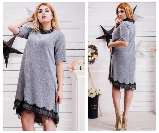 78724f7f1a8 Платье кружево 16 03451 - купить по лучшей цене в Одессе от компании ...