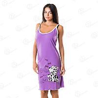 Отличный сарафан Dalmina норма по оптовым ценам Турция  DLMN6310 домашняя одежда для дома недорого