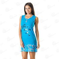 Синяя туника с рукавами норма Турция  DRM9657 турецкая домашняя одежда для дома недорого