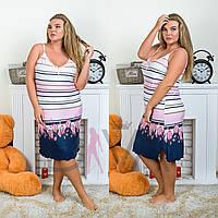 Ночная рубашкаVetex Carolina батал Турция  KRLN25108 купить ночнушки больших размеров оптом недорого