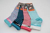 Женские спортивные носки Nike
