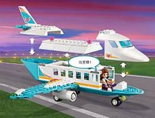 Конструктор Lele серия Friends / Подружки 79174 Частный самолет в Хартлейк (аналог Lego Friends 41100), фото 3