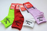 Женские спортивные носки Puma