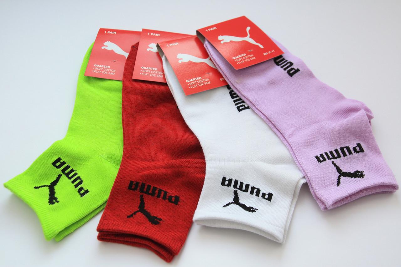 Жіночі спортивні шкарпетки Puma