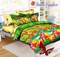 Комплект постельного белья полуторный ТМ Таg Винни и друзья