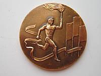 Настольная медаль спорт Мурманск ВДФСО профсоюзов факелоносец