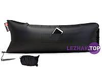 Надувной лежак Ламзак / lamzac - Черный