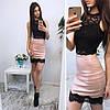 Костюмчик топ с кружевным юбка єко кожа, фото 5