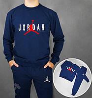 Спортивный костюм Jordan синий с красным лого (люкс копия)
