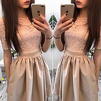 Платье кружево + мемори-коттон