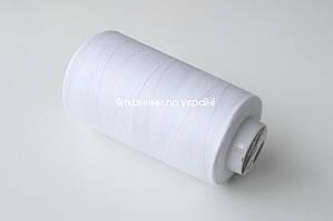 Нитки швейные 42/2, 5000 метров Белый