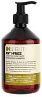 Шампунь увлажняющий для волос Insight Anti-Frizz Hair Hydrating Shampoo 500ml