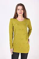 Модная женская кофта удлиненная вырез круглый с бусинками