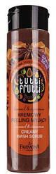 "Гель-пилинг для душа ""Карамель и корица"" Farmona Tutti Frutti Body Scrub, 250 ml."