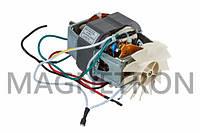 Двигатель к мясорубке Aurora HC8830