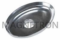 Лоток овальный (металлический) для мясорубок Aurora