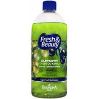 Оливковое масло для ванны и душа Farmona Fresh & Beauty Olive Bath Oil