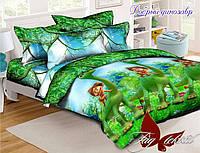 Комплект постельного белья полуторный ТМ Таg Добрый динозавр