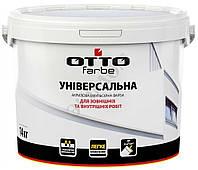 Краска OTTO farbe Универсальная 14 кг