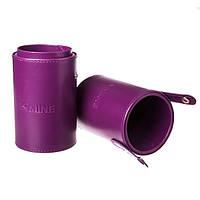 Тубус для хранения кистей - Make Up Me TUBE-PURPLE Фиолетовый - TUBE-PURPLE